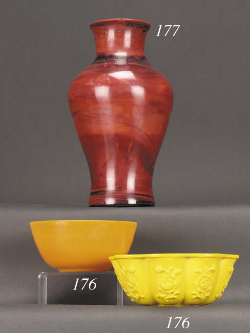 A Beijing glass bowl 20th Cent