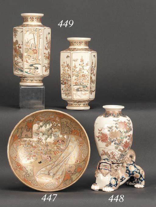 An Imerial Satsuma vase 19th c