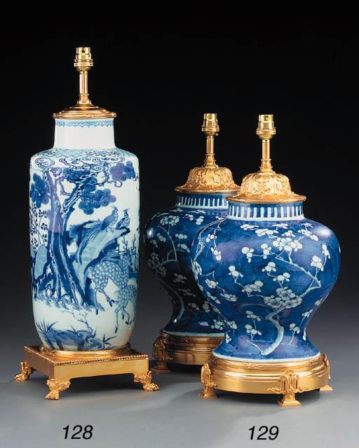 A Chinese Kangxi porcelain vas