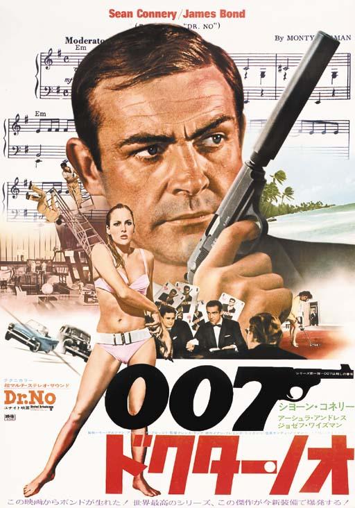 Dr. No, 1962