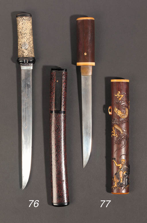 A tanto 17th Century, signed B