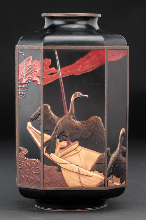 A Japanese lacquered metal jar