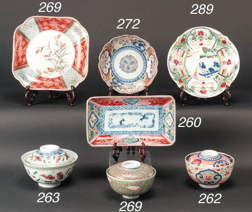 Five quatrefoil Imari dishes 1