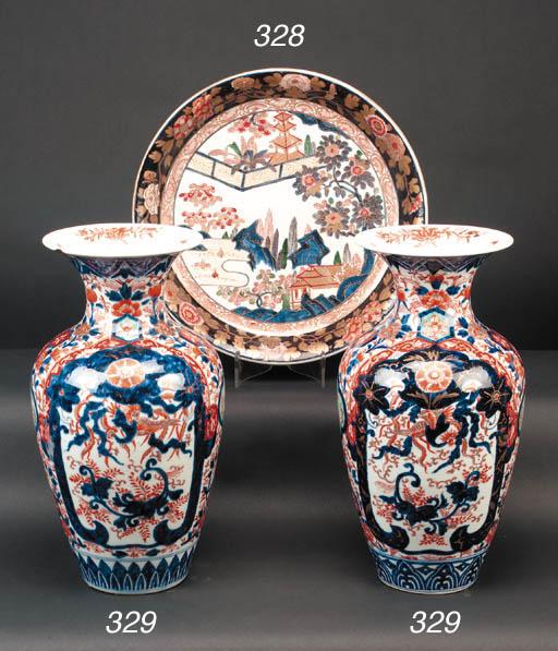 An Imari dish 18th century