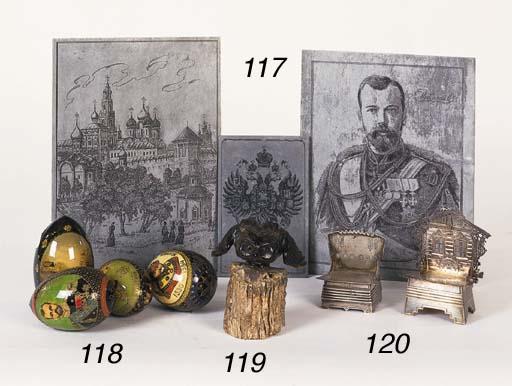 Three metal engraved Plaques