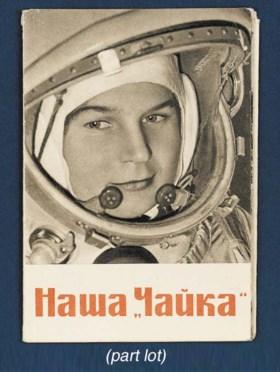 Yuri Gagarin, Valentina Tereshkova and others,