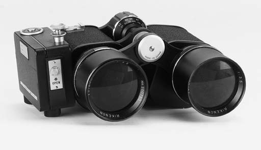 Teleca 240 binocular camera no