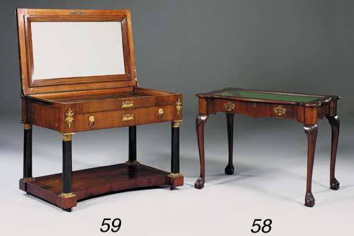 A mahogany display table, earl