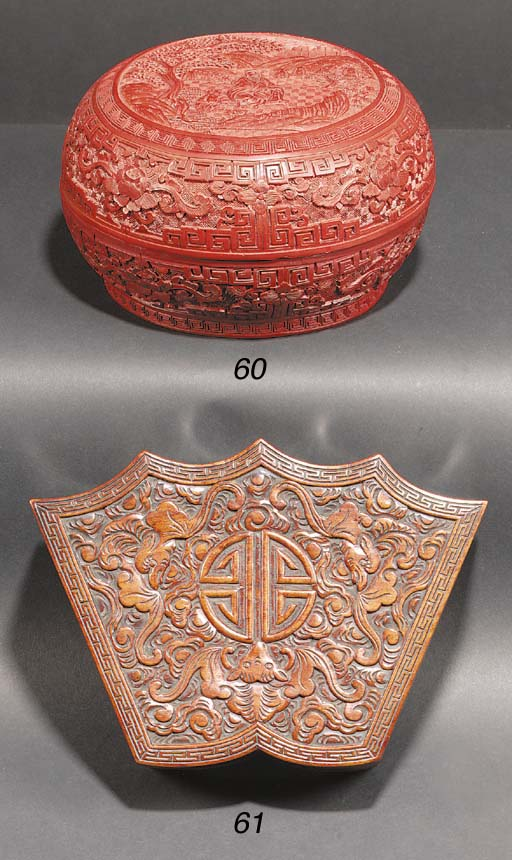 A Chinese carved wood box and