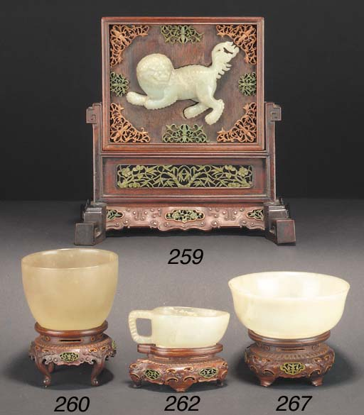 A Chinese jade inset, ivory an
