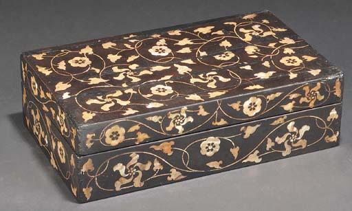 A Korean lacquer rectangular b