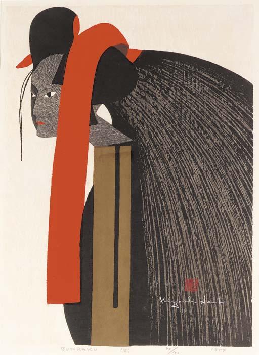 Kiyoshi Saito, a woodblock pri