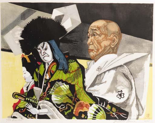 Jun Sekino (1914-1988), a wood