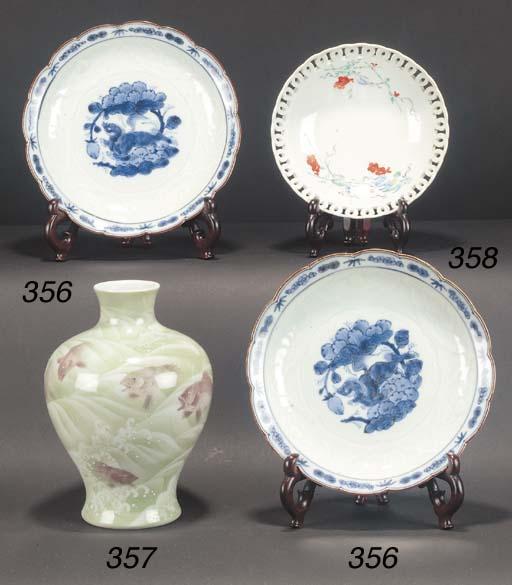 A Japanese baluster vase Signe