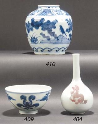 A Chinese bottle vase Kangxi