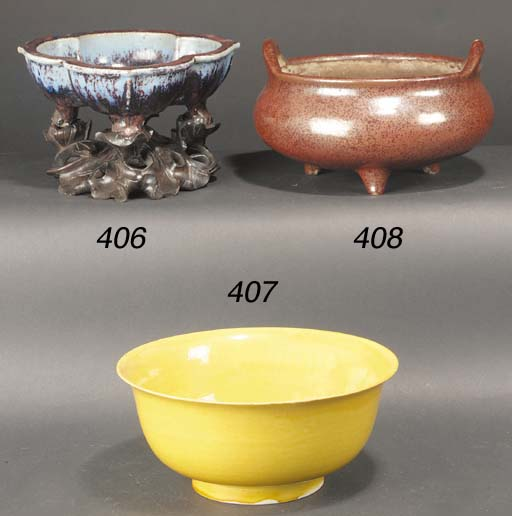 An ochre glazed footed bowl Ji