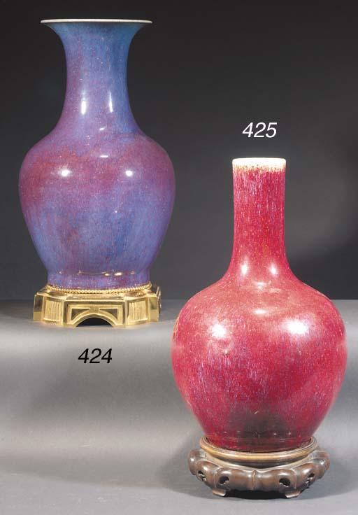 A flambe glazed baluster vase