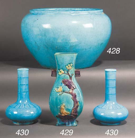 A fahua glazed arrow vase Late