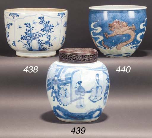 A Chinese ovoid powder-blue-gr