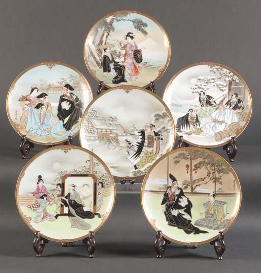 A set of twelve Japanese Kutan
