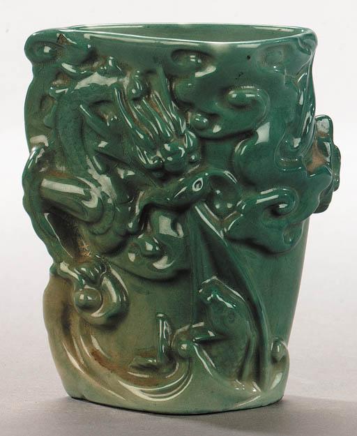 An unusual Jade Royal Doulton