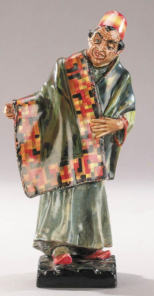 'Carpet Seller' H.N. 1464