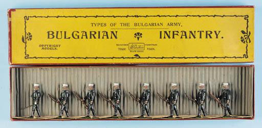 Britains rare Set 172 Bulgaria