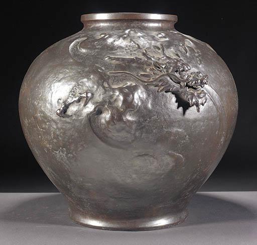 A large Japanese bronze globul