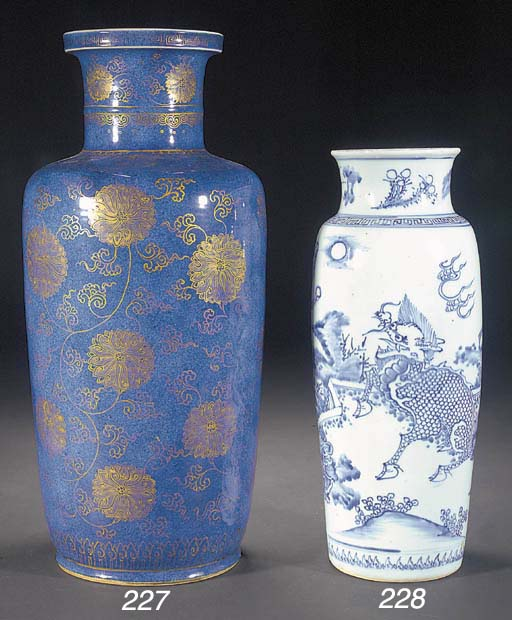 A Chinese powder blue glazed r