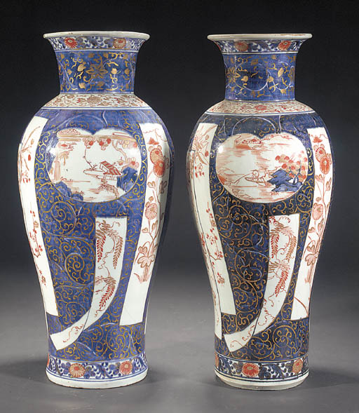 A pair of Arita slender balust