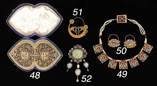 An Indian silver gilt and inse