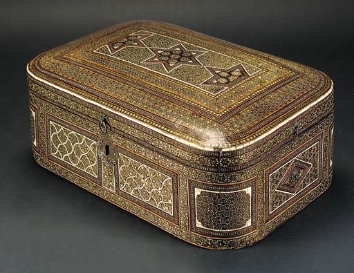 A Qajar Khatamkar box and hing