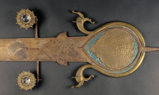 A brass Qajar alam 18th Centur