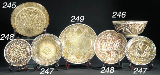 A Kashan lustre pottery conica