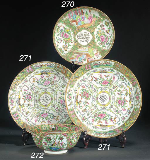 A Cantonese bowl made for the