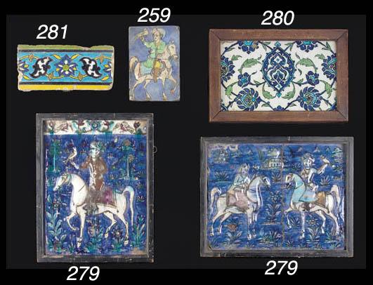 A Safavid rectangular border t