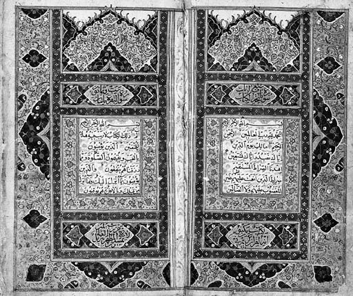 SMALL QUR'AN QAJAR IRAN, DATED