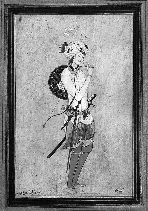 A youthful archer Iran, attrib