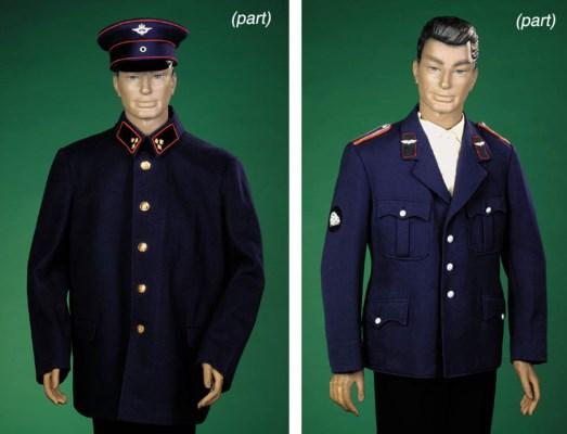 A Ländesbahn jacket