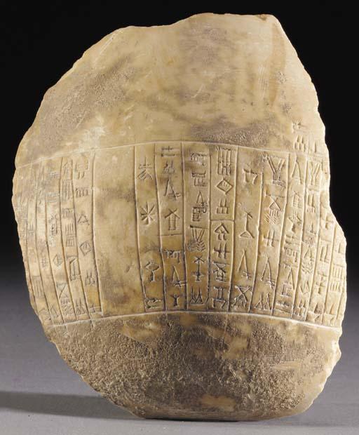 A BABYLONIAN MARBLE CUNEIFORM