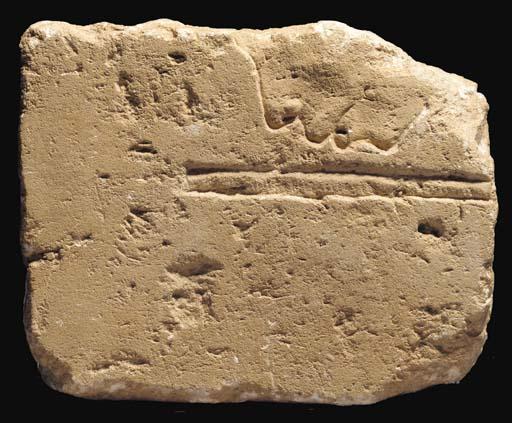 AN EGYPTIAN 'AMARNA' LIMESTONE