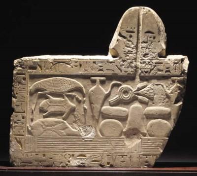 AN EGYPTIAN HIEROGLYPHIC INSCR