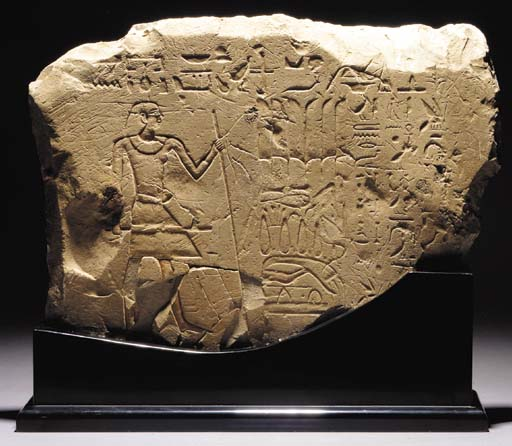 AN EGYPTIAN LIMESTONE HIEROGLY