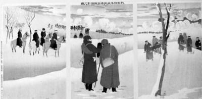 RUSSO-JAPANESE WAR 1904