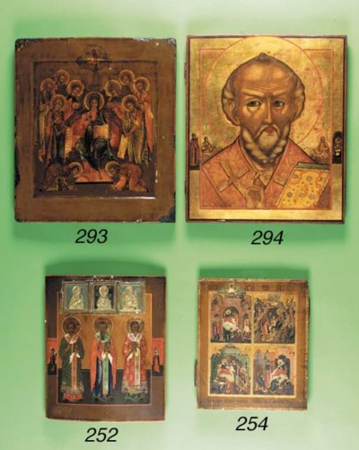 The Hierarchs of Orthodoxy