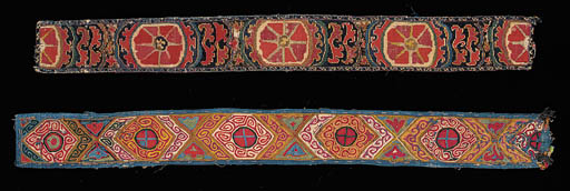 An embroidered belt,