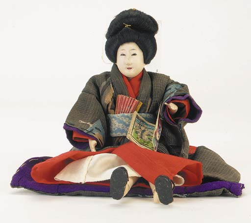 A Japanese composition lady do