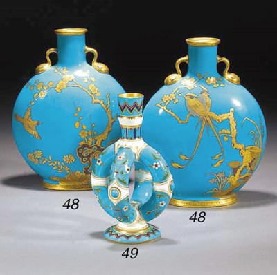 A pair of Minton two-handled t