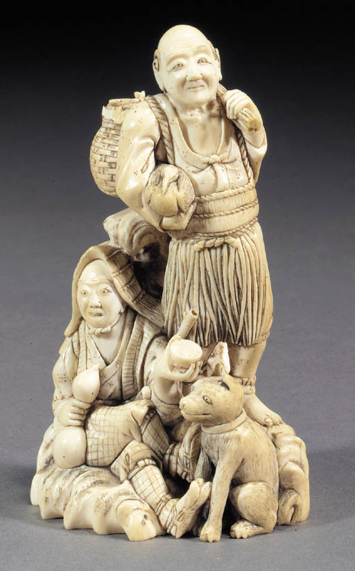An ivory okimono of two fisher