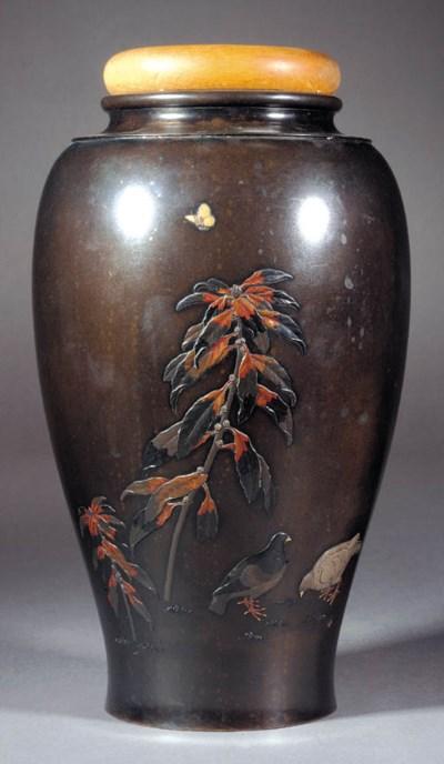 A bronze inlaid ovoid vase Mei